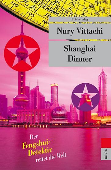 04 - Shanghai Dinner